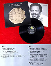 LP Quincy Jones: suoni... and stuff like that!!! (a&m amp-6017) Giappone 1978