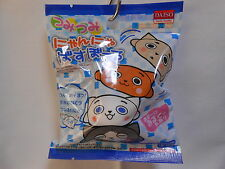 Bath Ball Multiple Cats Milk Scent from JAPAN FREE SHIPPING !