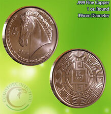 """2014 Year of the Horse"" 1 oz .999 Copper Round Horse Head"