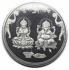 MMTC Ganesha Lakshmi / Laxmi Pure Silver (999) Twenty Gram Coin