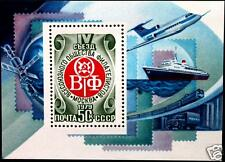 1979 Russia Rusland MOSCOW CONGRESS collectors - AIRPLANE, SHIP, POSTAL CAR MNH