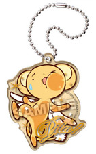 Card captor Sakura anime Clamp Pita! Deforme Acrylic Keychain Kerberos Kero chan