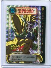 DRAGONBALL CARDDASS JAPANESE card carte PART 29 No.164 prism Vegeta Baby