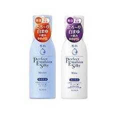 """Shiseido Japan Hada Senka Perfect Emulsion Silky 150ml """"Moisture/White&#034 ; 2 bottle"""