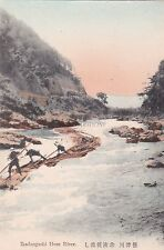 JAPAN - Arashiyama - Kyoto - Ikadangashi Hozu River