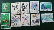 PRC China 1978-1980 nice lot of 10 used stamps - see scan !!!