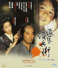 Twilight Samurai [New Blu-ray]