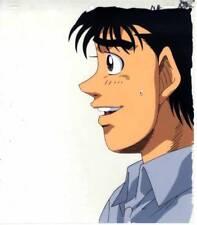 Anime Cel Hajime no Ippo / Fighting Spirit  #253