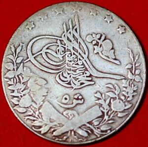 1913 Egypt Ottoman 5 Qirish 1327//6 Muhamad V Silver KM#308 (83H)