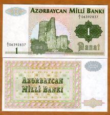 Azerbaijan 1 Manat, ND (1992), P-11, Ex-USSR, A/1-Prefix, UNC