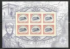2013 #4806 Imperf Inverted Jenny without die Cuts Sheet of Six $2.00 Stamps
