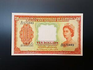 Malaya and British Borneo 10 Dollar Note 1953