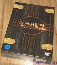 Detective K 1 + 2 / Kim Myung Min / KOREA 4 DISC DVD BOX SET SEALED