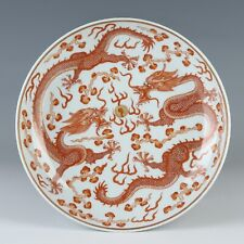 New listing Antique Chinese Red Glazed Porcelain Plate with Dragon