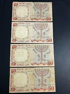 Lot banknotes Israel 50 Lirot 1960, Black, Blue, Brown & Green Serial Numbers