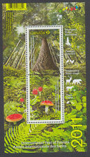 Canada -  #2461 International YEAR of FORESTS Souvenir Sheet - MNH
