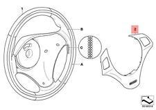 Genuine BMW Steering Wheel Cover black Multifunction Individual OEM 32307845942