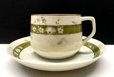 Old vtg Tea Cup&Saucer Russian porcelain Farfortrest Verbilki 1930-th USSR