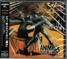 Les Frères ANIME DE QUATRE-MAINS JAPAN CD Sealed! SVWC 7386 FRERES GHIBLI