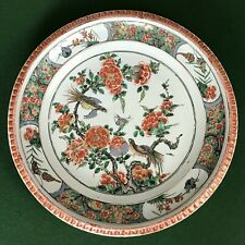 "Un grand Chinois Kangxi Period (1662-1722) Famille-VERTE ""Pie-croûte"" RIM Chargeur"