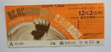 RAINBOW    TICKET   CONCERT   TOKYO  2nd december 1976