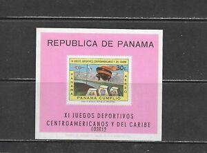 Panama  -  Lot 155, Mint, NH.