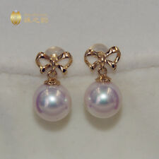 Stunning AAA+ 6-7mm real natural Akoya white round pearl earrings 18k Gold