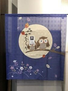 Noren - Japanese Curtain S - Lucky Owl with Moon - Polyester - Made in Japan F/S