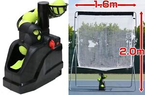 Tennis Practice Machine & Net Set w/Power Cable Toss Ball Motorized Trainer