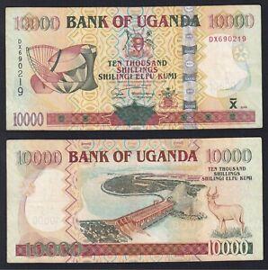 Uganda 10000 shillings 2005 BB/VF  A-10