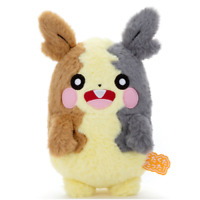 "Pokemon Plush doll ""Morpeko"" S size TAKARA TOMY Japan"