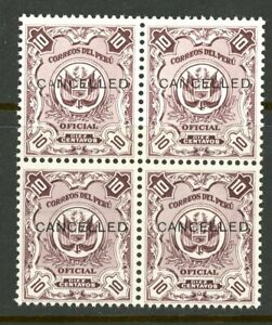 """Peru Official Stamps O31 Proof Block of Four """"Canceled"""" MNH"""