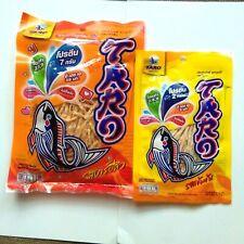 BUY 1 GET 1 FREE SNACK FISH DELICIOUS & HEALTHY   NO FAT BAR-B-Q / SPICY
