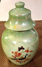 Signed Oriental Japanese Porcelain Ginger Jar Vase Urn Peacock Cherry Blossoms