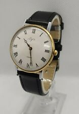 POLJOT - LUCH HAND WATCH MADE IN USSR GOLD PLATED AU / 23 JEWELS HAND WIND