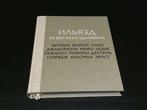 ИЛЬЯЗД Ilia Zdanevich. The catalogue of books published by Iliazd. Picasso