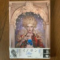Innocent Bleu Shinichi Sakamoto Art book Works Illustration Collection NEW