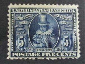 nystamps US Stamp # 330 Mint OG H $125        S24y336
