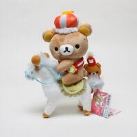 San-X Rilakkuma 10th Anniversary Wonderland Riding Horse Plush Toys Soft Doll