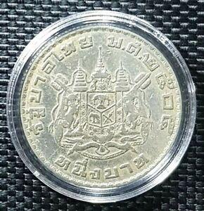 """RARE 1962 THAILAND 1 Bhat """"KINGDOM RAMA IX""""Coin,Ø27mm(+FREE1 coin)#16431"""