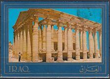 Iraq Irak used post card postal hatrah City obra Building [cm646]