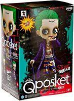 Q posket Banpresto Suicide Squad-Joker- Figure Normal Color Version (Japan Ver)