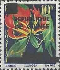 Timbre Flore Guinée 1 * lot 23441