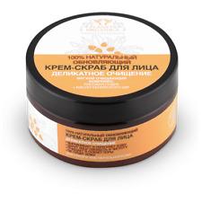 Planeta Organica Natural Renewing Face Cream-Scrub 100ml - Original - UK Stock!