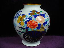Antique / vintage Japanese porcelain vase Fukagawa Koransha orchard mark 日本官窑香兰社