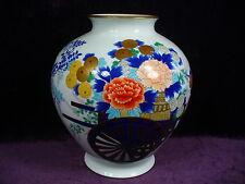 Antique / vintage Japanese porcelain vase Fukagawa Koransha orchard mark 日本官窑香兰社