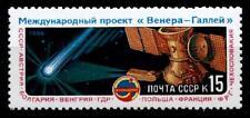 """Weltraumprojekt """"Venus-Halley"""". 1W. UdSSR 1986"""