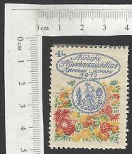 Denmark 1912 Nordic Horticulture Exhibition Copenhagen poster stamp Mh