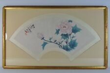 Superb Old China Chinese Hand Painted Watercolor Fan Painting Scholar Art