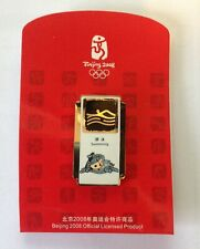 OFFICIAL BEIJING OLYMPIC MASCOT SWIMMING PICTOGRAM PIN